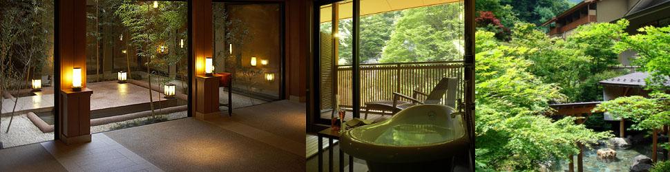 (ホテル名) 山野草の宿二人静