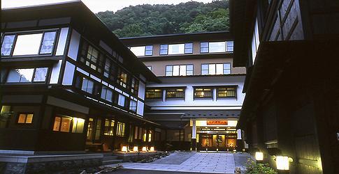 (ホテル名) 湯元齋藤旅館