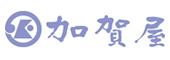 (ホテル名) 加賀屋