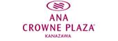 (ホテル名) ANAクラウンプラザホテル金沢