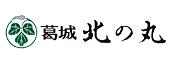 (ホテル名) 葛城北の丸