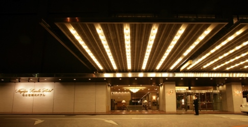 (ホテル名) 名古屋観光ホテル