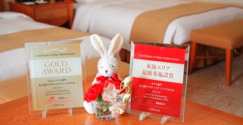 (ホテル名) 名古屋マリオットアソシアホテル