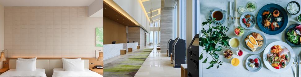 (ホテル名) 名古屋JRゲートタワーホテル
