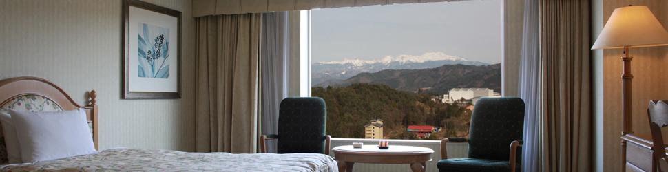 (ホテル名) ホテルアソシア高山リゾート