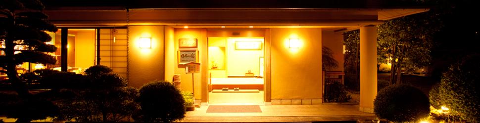 (ホテル名) 川上屋花水亭