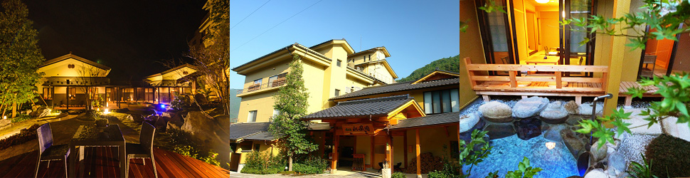(ホテル名) 懐石宿 水鳳園