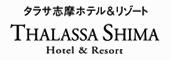 (ホテル名) タラサ志摩ホテル&リゾート