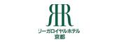 (ホテル名) リーガロイヤルホテル京都