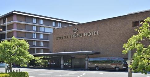 (ホテル名) 京都東急ホテル