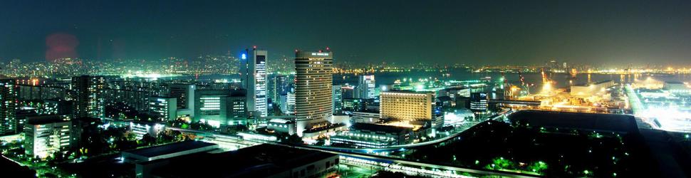 (ホテル名) 神戸ポートピアホテル
