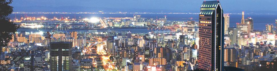 (ホテル名) ANAクラウンプラザホテル神戸
