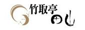 (ホテル名) 有馬温泉 竹取亭円山