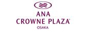 (ホテル名) ANAクラウンプラザホテル大阪