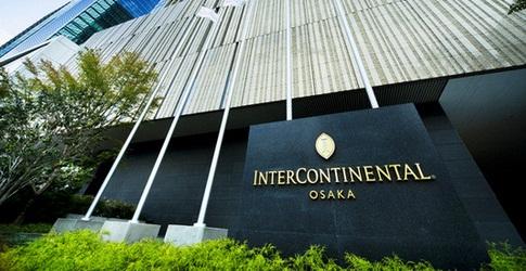 (ホテル名) インターコンチネンタルホテル大阪