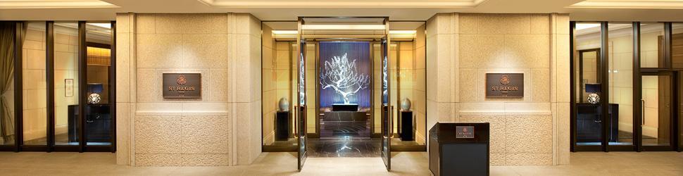 (ホテル名) セントレジスホテル大阪