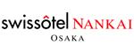 (ホテル名) スイスホテル南海大阪