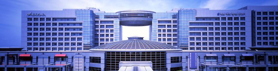 (ホテル名) ホテル日航関西空港