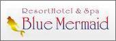 (ホテル名) Resorthotel&Spa Bluemermaid