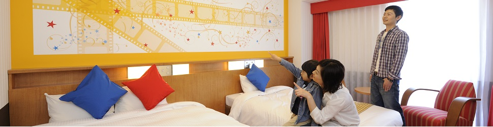 (ホテル名) ホテル京阪ユニバーサル・シティ