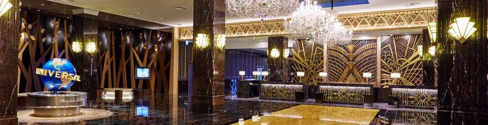 (ホテル名) ザ パーク フロント ホテル アット ユニバーサル・スタジオ・ジャパン