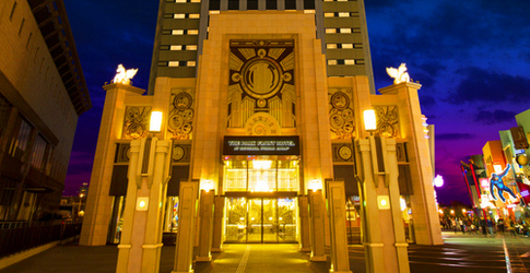 (ホテル名) ザ パーク フロント ホテル アット ユニバーサル・スタジオ・ジャパン(R)