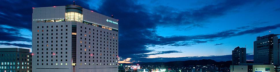 (ホテル名) ホテルグランヴィア岡山