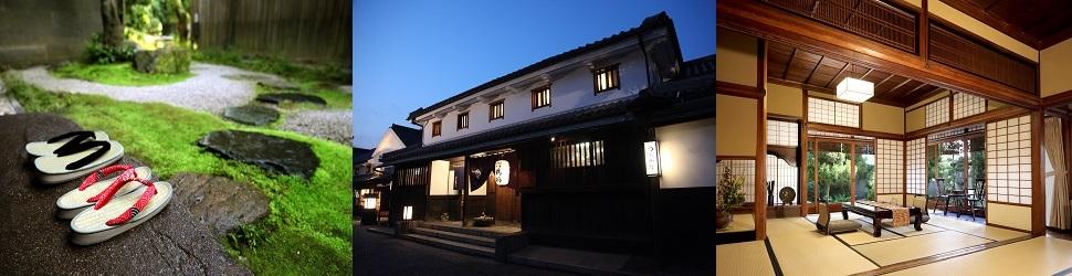 (ホテル名) 料理旅館鶴形
