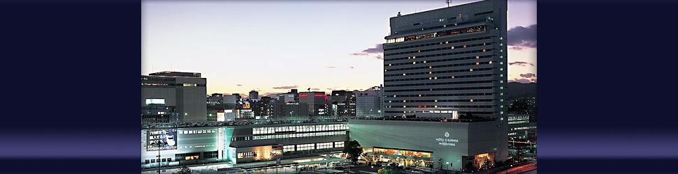 (ホテル名) ホテルグランヴィア広島