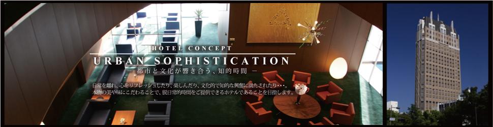 (ホテル名) オリエンタルホテル広島