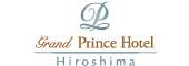 (ホテル名) グランドプリンスホテル広島