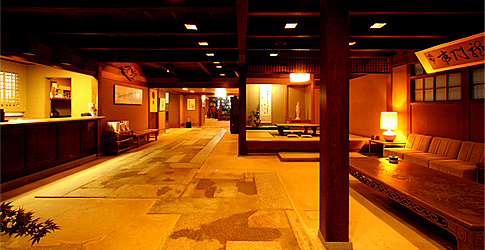 (ホテル名) 岩惣