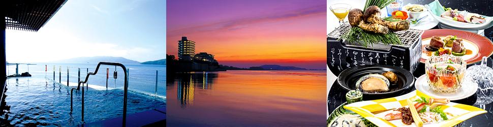 (ホテル名) 油谷湾温泉ホテル楊貴館