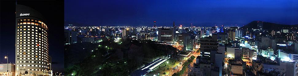 (ホテル名) JRホテルクレメント高松