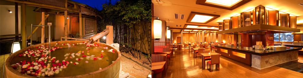 (ホテル名) 琴平グランドホテル桜の抄