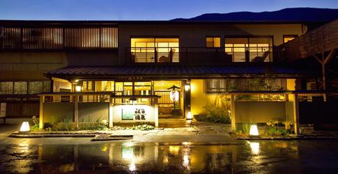 (ホテル名) 和の宿ホテル祖谷温泉