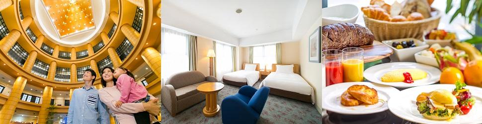 (ホテル名) ハイアット リージェンシー 福岡
