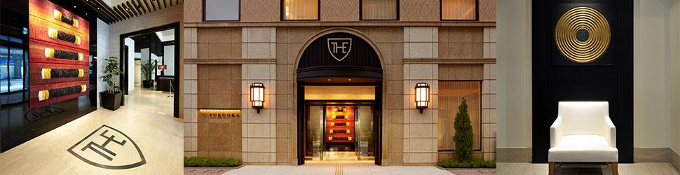 (ホテル名) ロイヤルパークホテル ザ 福岡