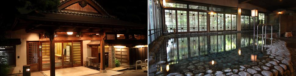 (ホテル名) 大丸別荘