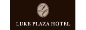 (ホテル名) ルークプラザホテル
