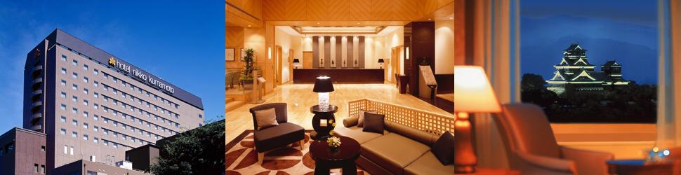 (ホテル名) ホテル日航熊本