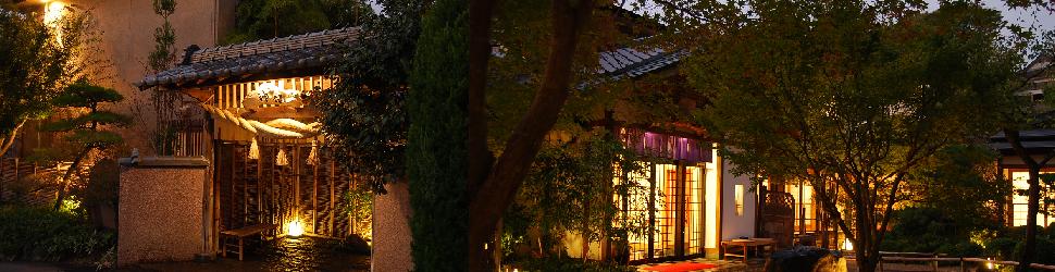 (ホテル名) 旅館神仙