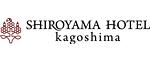(ホテル名) SHIROYAMA HOTEL kagoshima(城山ホテル鹿児島)