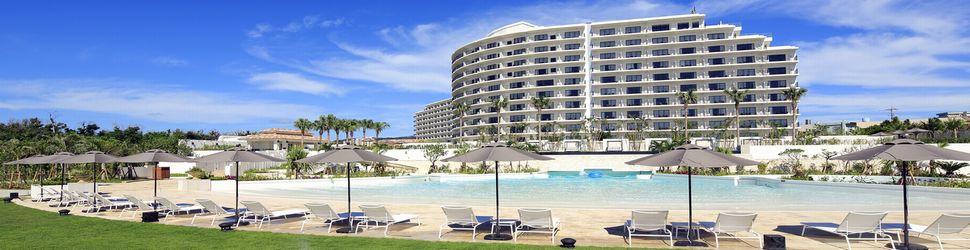 (ホテル名) ホテルモントレ沖縄スパ&リゾート