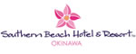 (ホテル名) サザンビーチホテル&リゾート沖縄